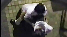 کودک باریک عضو را با یونی لاستیکی می چسباند و انجمنکیر تو کس از blowjob می دهد